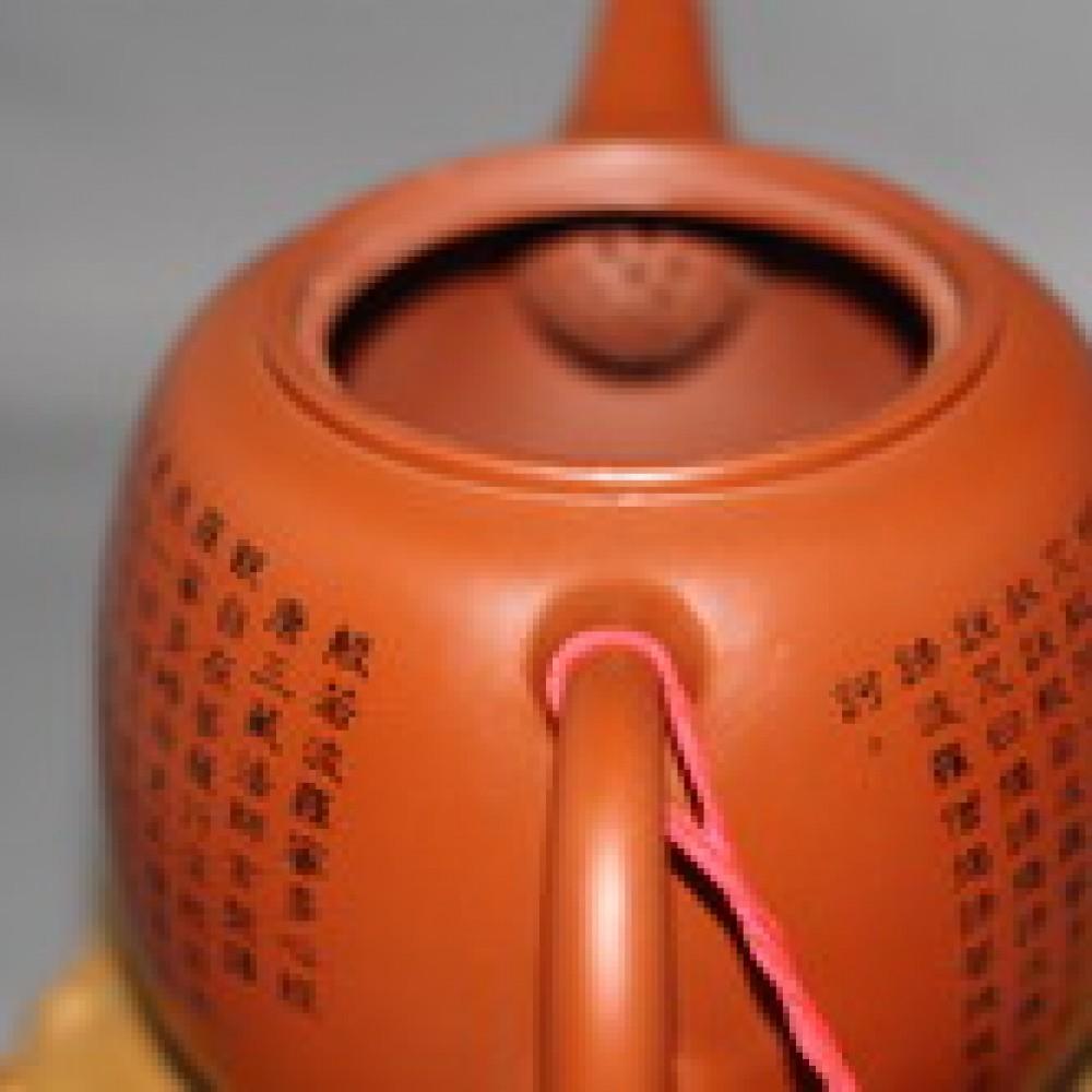 399紫砂壺(紅大吊心經)