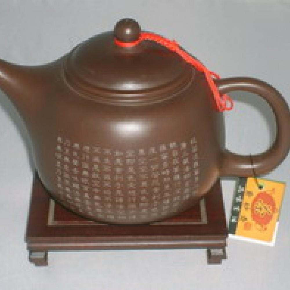 350紫砂壺(黑大吊心經)